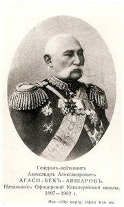 Авшаров.JPG