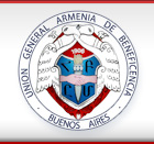 Совет управляющих Армянского Всеобщего Благотворительного Союза Монтевидео.jpg