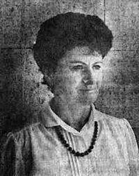 Каринэ Владимировна Геворкян.jpg