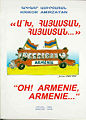 Амирзаян Грикор3.jpg