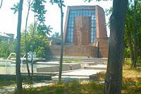 Komitas Chamber Music Hall .jpg